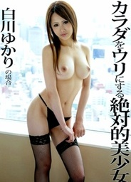 Absolute Beautiful Body Girl Vol 8