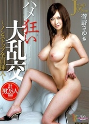 GangbangIcup 95cm Moodyz Diva Sayuki Kannohot asian pussy, young asian, japanese porn}