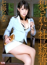 President and Secretary Committedjapanese porn, xxx asian, asian girls}