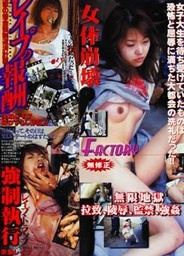 YUU Vol 1 - Real Sex Fileasian babe, asian women}