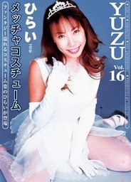 Yuzu Vol 16japanese pussy, xxx asian, asian ass}