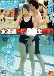 Molester Sex Swim Club School Girls