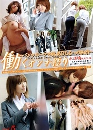 Catching OL Grouper Sex Vol 5asian ass, japanese porn, xxx asian}