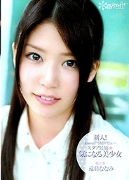 Newcomer! Kawaii* Exclusive Debut - Star Candidate - Beautiful Girl Who&#180;s Been On My Mindasian babe, sexy asian, japanese sex}