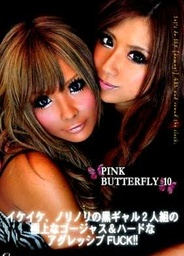 PINK BUTTERFLY 10
