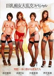 Big Tits Lewd Ladies Fucking Around Specialhot asian girls, japanese pussy}