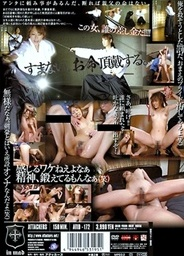 Female Swordsman - Violated Pride - Humiliating Succession Rite