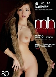 Red Hot Fetish Collection Vol 80hot asian girls, asian sex pussy}
