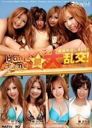 Hame Hame Gang Bang Island in Okinawaxxx asian, japanese porn, asian babe}
