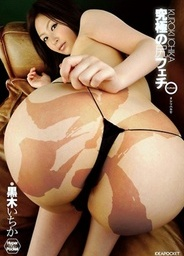 HyperIdeaPocket - Extreme Ass Fetish Maniacssexy asian, asian pussy}