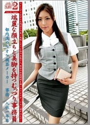 Working Woman 2 Vol 10asian girls, asian women}