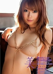 Beauty Lust Craving Sex: Aya Fujimoto