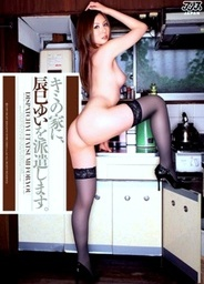 To Your Home, Yui Tatsumi Will Be Sentyoung asian, asian women}