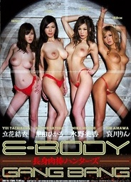 E-BODY GANG BANG - Tall Hunting Dickasian sex pussy, asian anal}