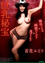 Big Tits Treasure - Vomit Irrumatio x Pure Love Tits x Demon Dildojapanese porn, asian sex pussy, fucking asian}