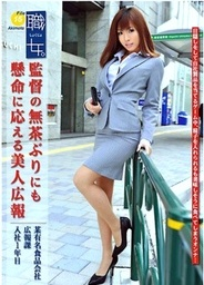Employed Lady File 15hot asian pussy, japanese porn, asian girls}