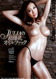 JULIA´s Super Bursting Breasts Oil Fuck