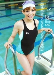 Temptation of An Instructor Clad in Racing Swimwearcute asian, asian babe}