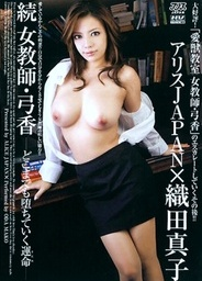 Continued - Female Teacher - Sex With Legs Spread - Fate of Degenerating to However Low Levelsasian girls, asian chicks, sexy asian}