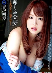 Beautiful Young Wife&acute;s Fucking in Her Husband&acute;s Absenceasian chicks, fucking asian}