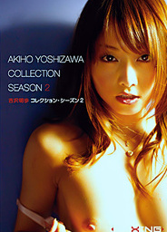 Akiho Yozhizawa Collection Season 2hot asian pussy, asian babe, asian pussy}