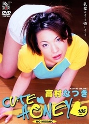 Tokyo Momo Series: Cute Honey