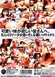 Performed by Japanese Av models