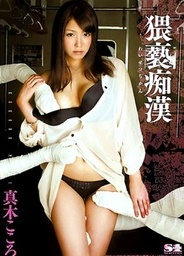 Indecent TenderCaress Happy-playjapanese sex, japanese porn, asian sex pussy}
