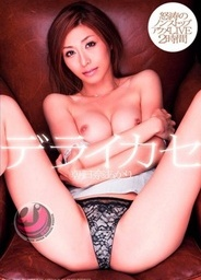 Deluxe Ecstasyjapanese porn, hot asian pussy}