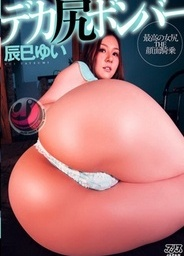 Yui Tatsumi Bomber Asssexy asian, japanese sex, fucking asian}