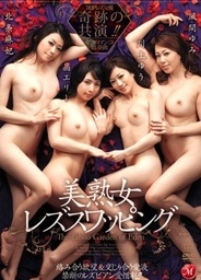 Swapping Lesbian Beautiful Mature Womanasian sex pussy, japanese sex, asian babe}