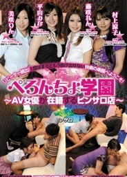 Peroncho Academy - AV Actresses are Enrolled in Pink Salon