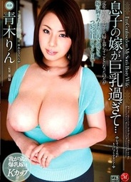I´m Confused On My Stud´s Busty Wifeasian babe, asian ass, japanese sex}