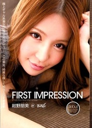 First Impression 52 Av Debutyoung asian, japanese porn}