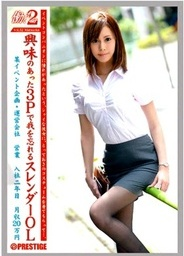 Woman Working 2 Vol.32japanese pussy, japanese porn}