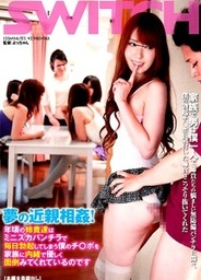 Homey Secret That My Po Ji Around Our Sishot asian girls, xxx asian, asian schoolgirl}