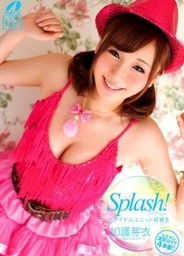 Splash ! Idol Cosplay Candidate