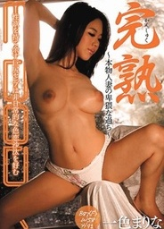 Wife Marina Naughty Realjapanese sex, hot asian pussy}