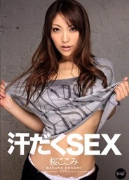 Sex Sweaty Sakura See Heresexy asian, asian chicks, asian ass}