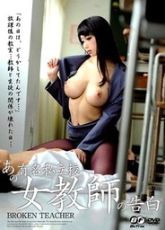 Confession Of The Famous Private College Teacherjapanese sex, horny asian}