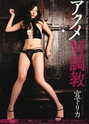 Acme Training Rika Miyashitaasian chicks, asian girls}