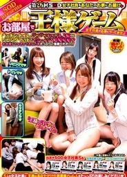Home Delivery Of Female Employees 26th`asian wet pussy, hot asian pussy, japanese sex}