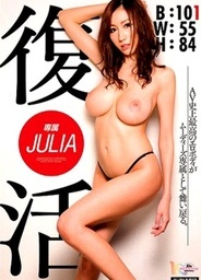Reborn Juliayoung asian, asian babe, asian girls}