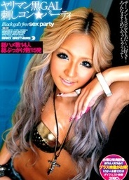 Con Party Stab Sub Black Screw Gal
