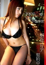 When TOKYO25 Vol.09
