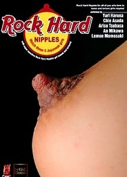 Rock Hard Nipples
