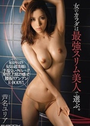 Body Of Woman Choose Strongest Slim Beautyjapanese sex, fucking asian, xxx asian}