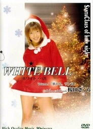 White Bell Vol 1