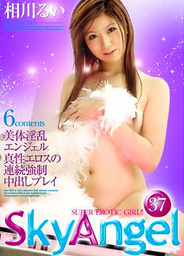 Sky Angel Vol 37