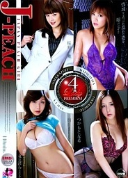 J-Peachjapanese sex, hot asian pussy}